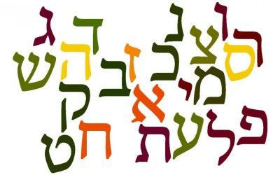 Hebrew basic